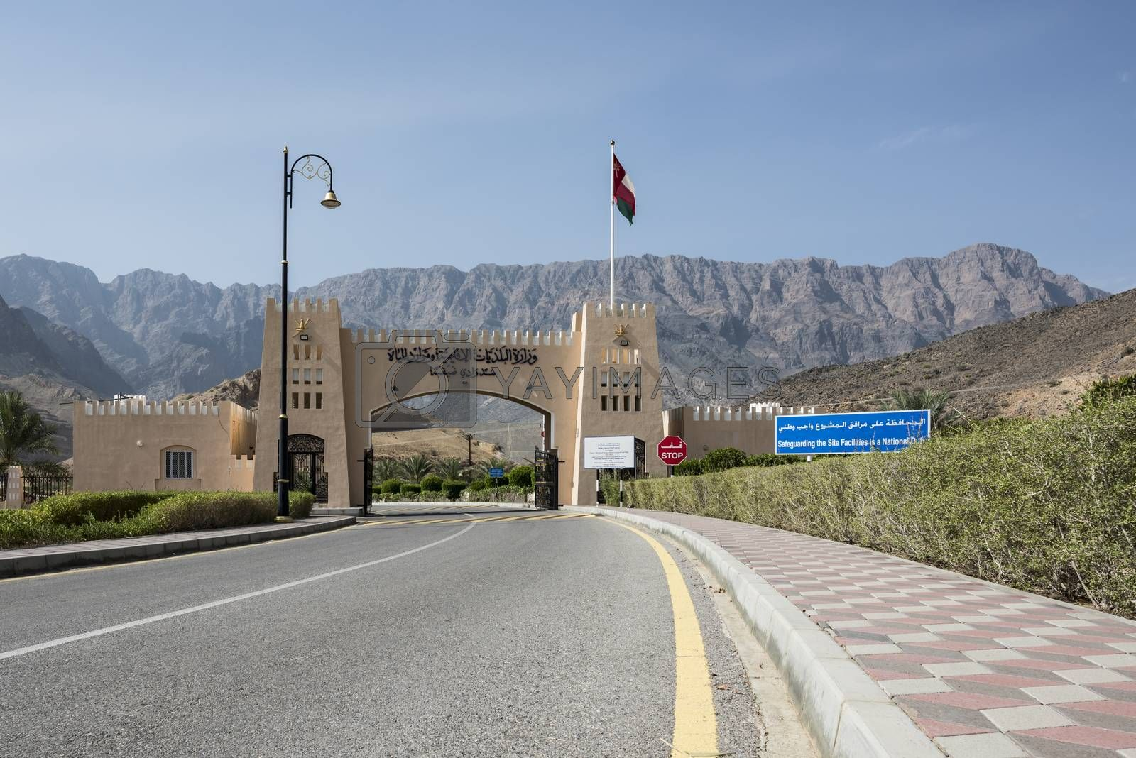 Main Entrance and security gate of Wadi Dayqah Dam, Sultanate of Oman