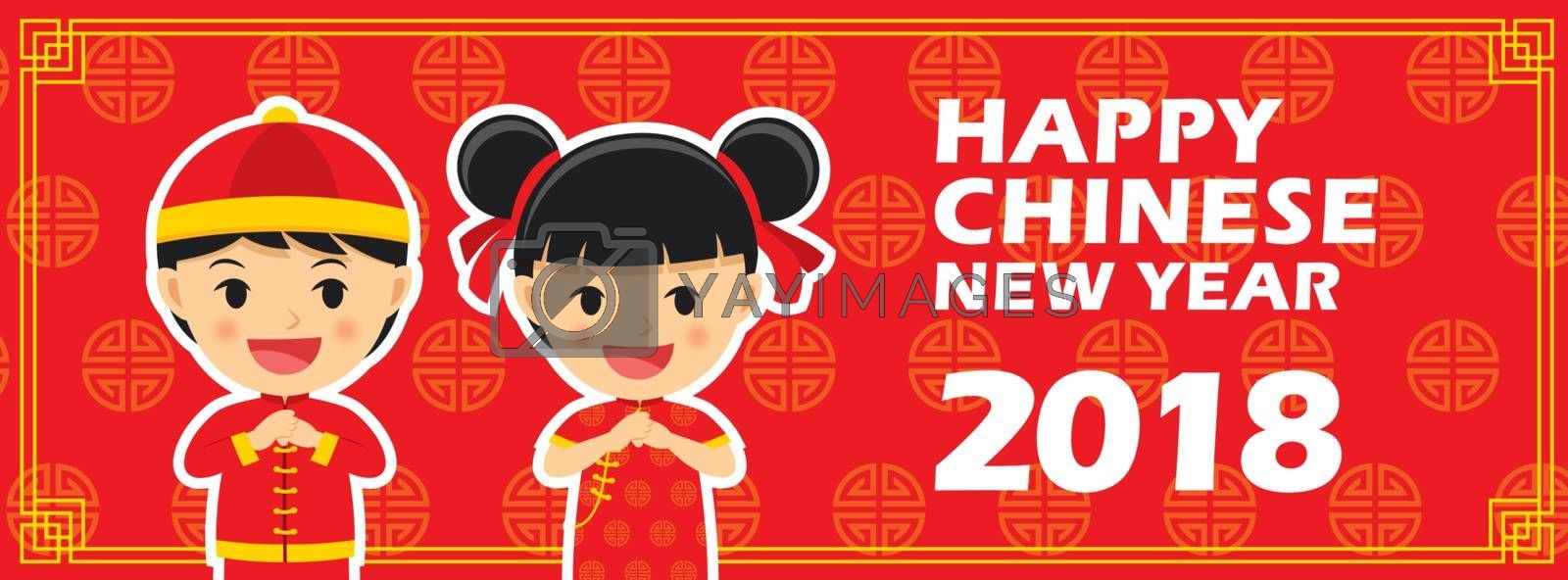 Happy chinese new year greetings card.