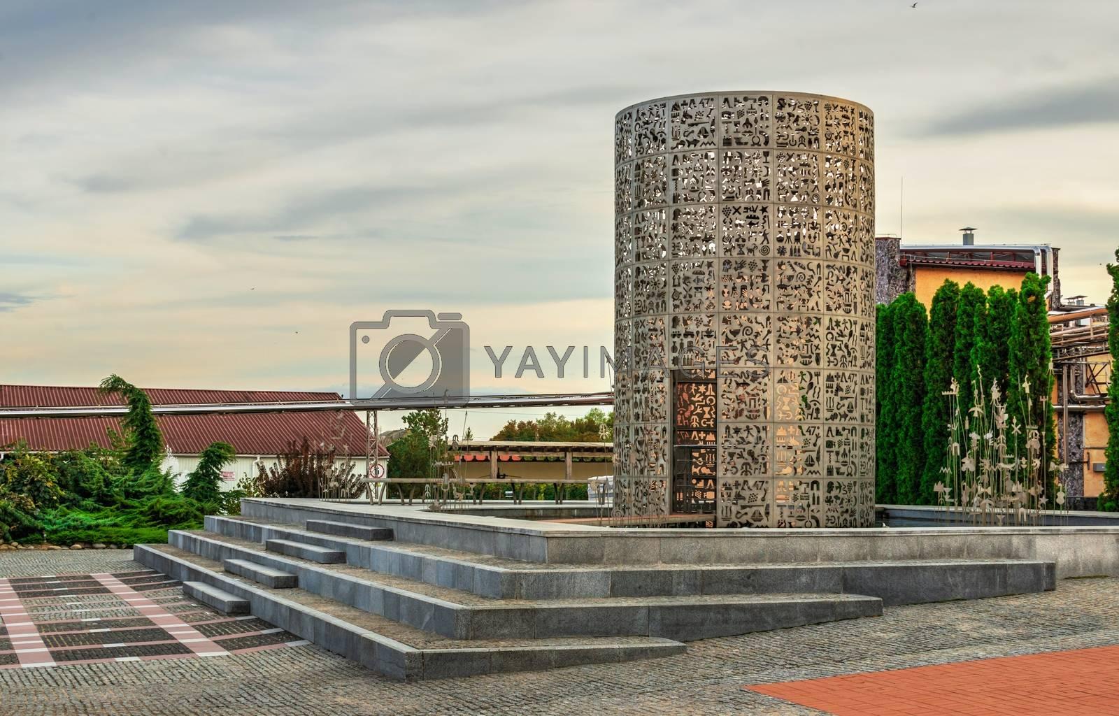 Wine Culture Center and Winery in Shabo, Ukraine by Sergii Zarev