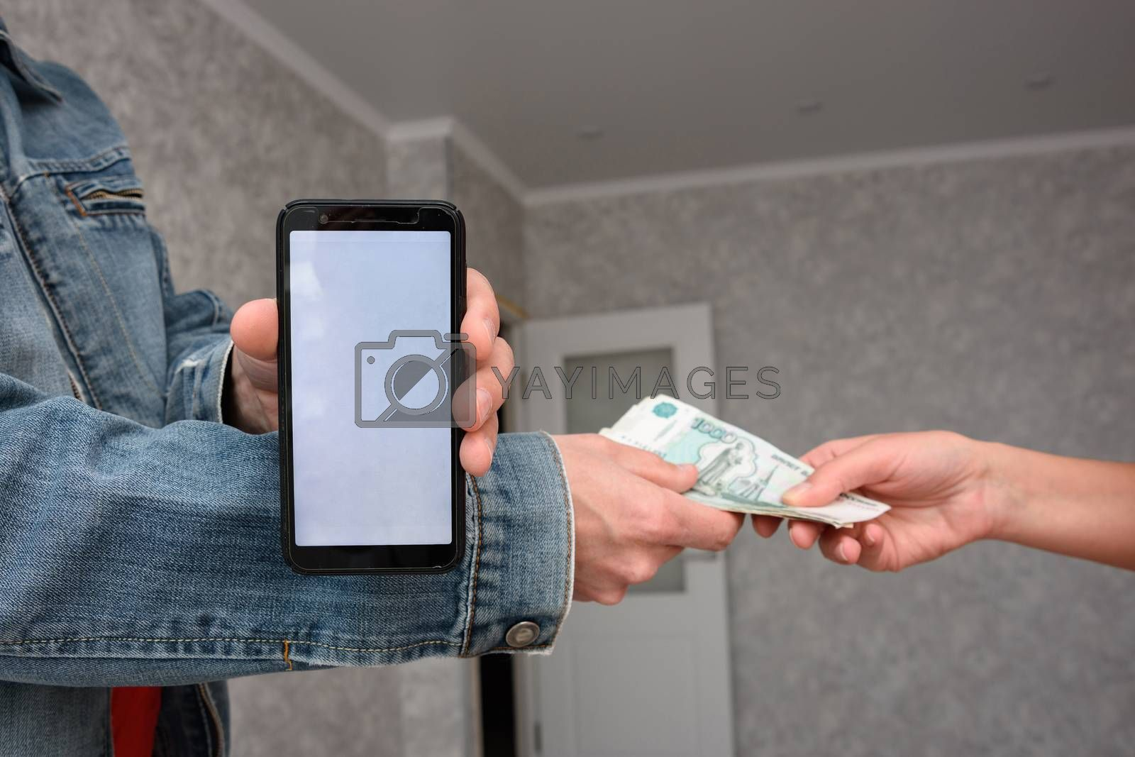 Self-employed person receives money for the repair of the premises and registers in the mobile application