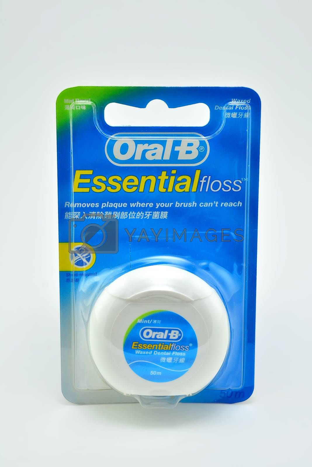 QUEZON CITY, PH - JULY 8 - Oral b essential floss on July 8, 2020 in Quezon City, Philippines.