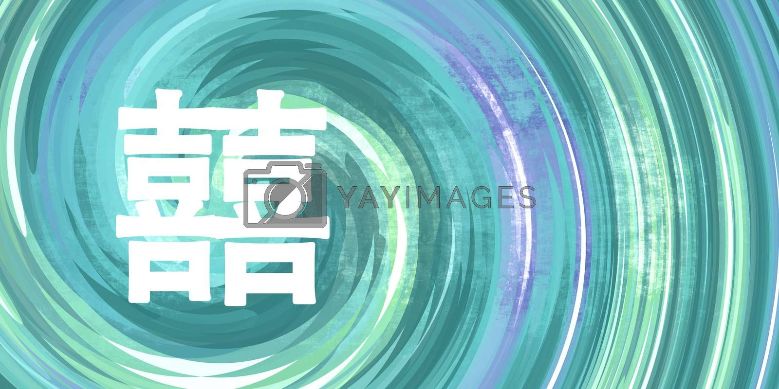 Double Happiness Chinese Symbol in Calligraphy on Blue Green Background