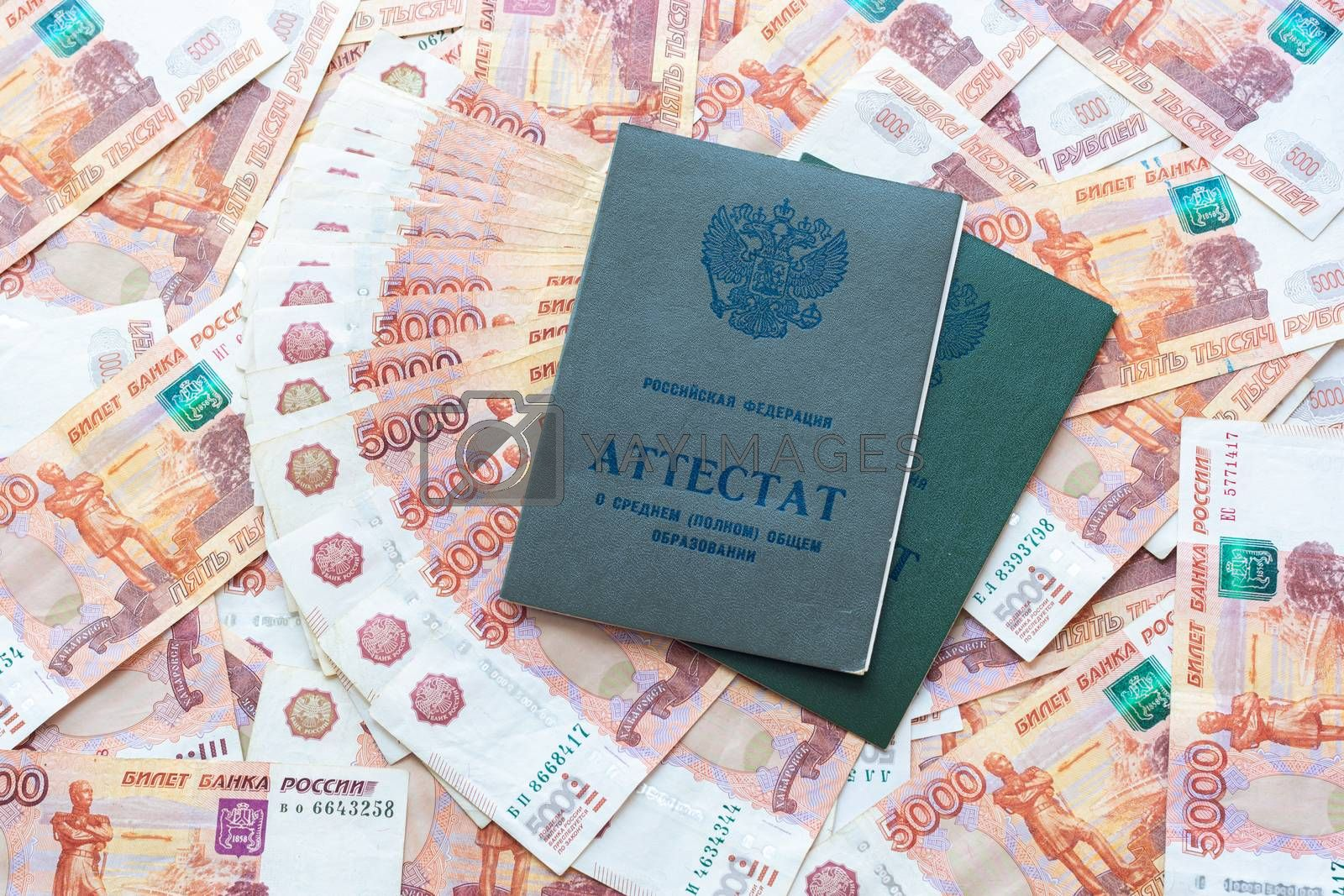 The five thousandth Russian rubles bear two certificates of secondary complete general education