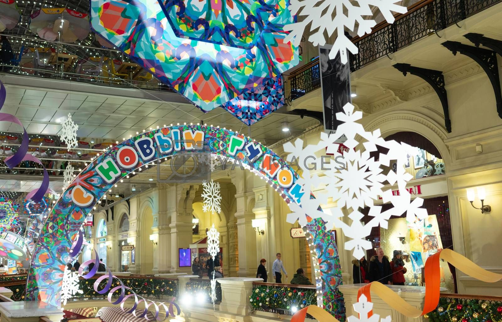 23 November 2018, Moscow, Russia. Christmas decoration in the shopping center GUM on red square in Moscow.