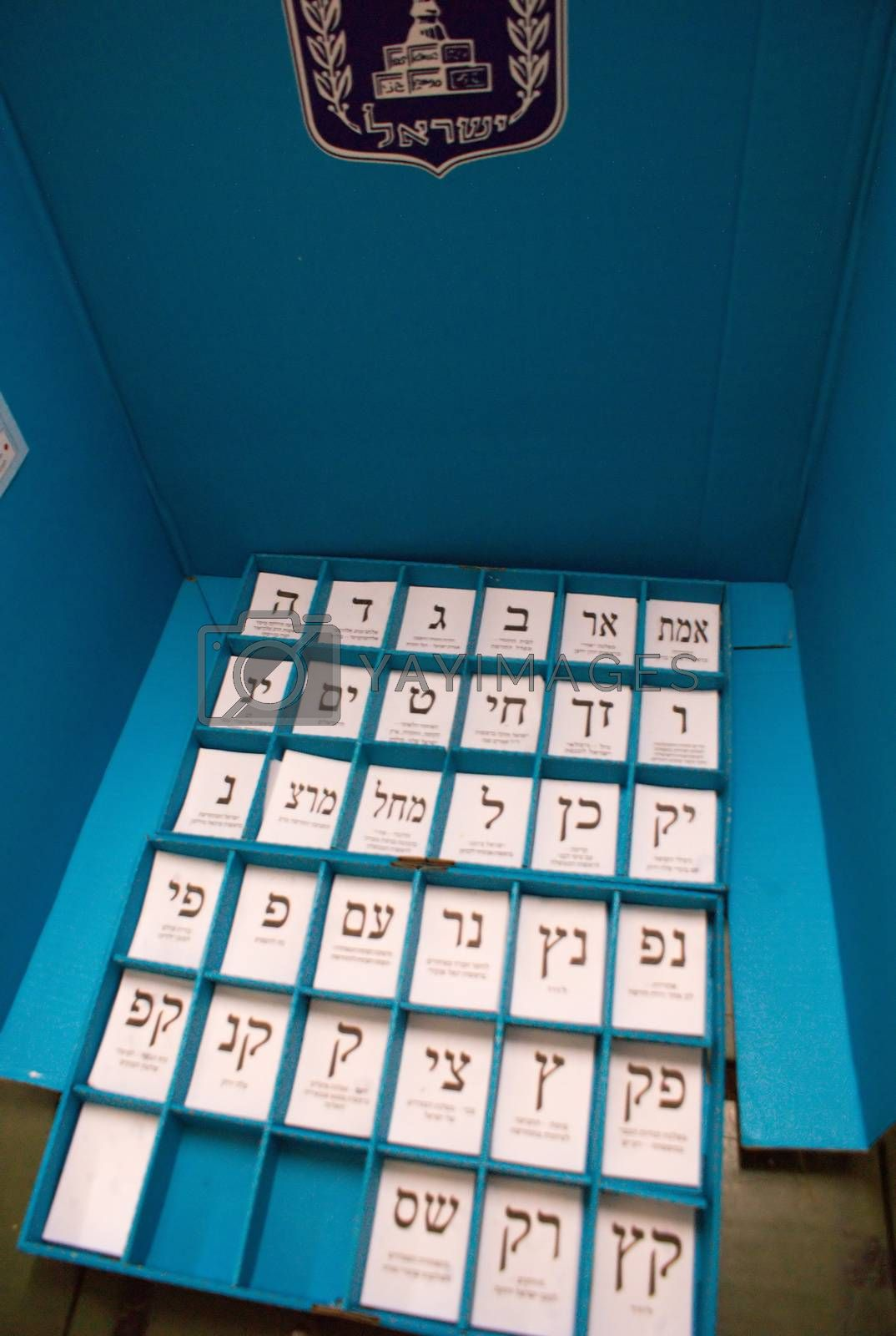 Elections in Israel by javax