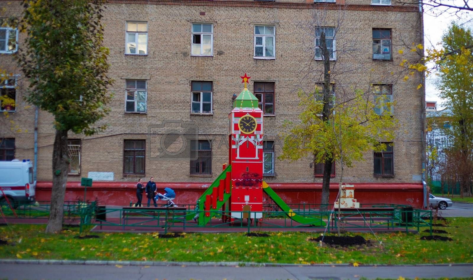 Children's yard in Moscow , Kremlin 2020