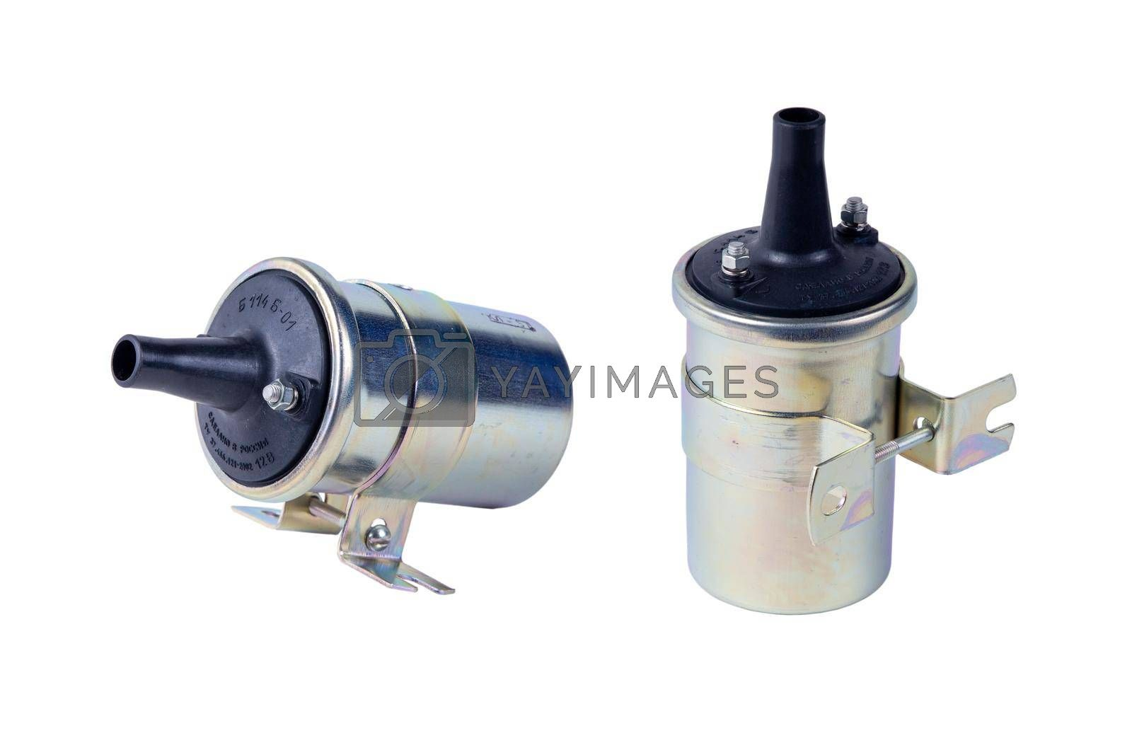 new Pump for the heating system, isolated on a white background. Spare parts
