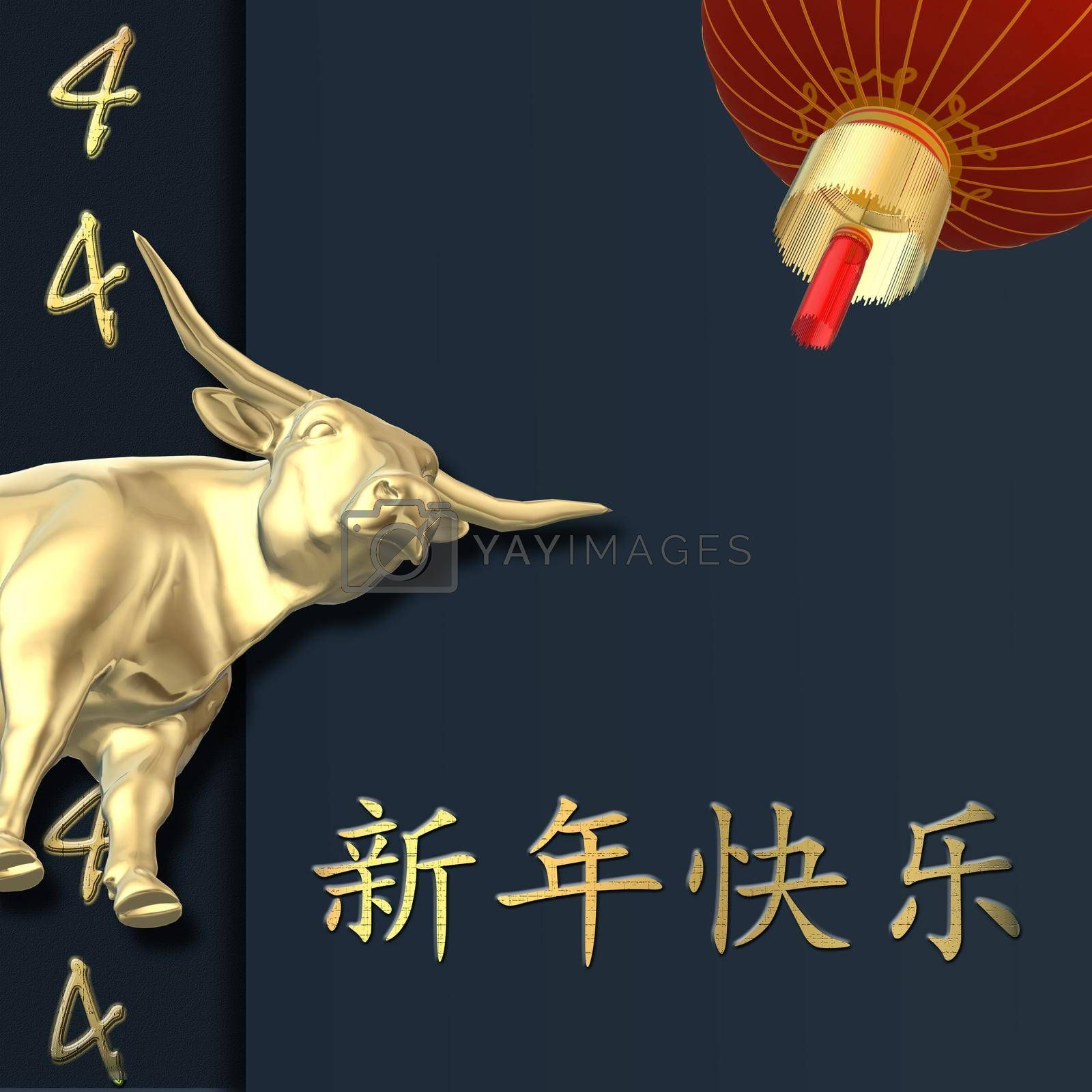 2021 Chinese new year, gold ox, lucky number 4, lantern on blue background. Gold text Happy Chinese New Year. Design for oriental 2021 new year card. 3D rendering