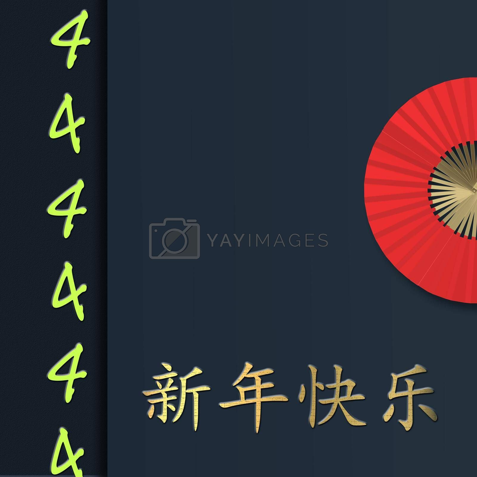 Happy Chinese New Year minimalist card. Lucky number 4 in green colour, fan. Gold text Happy Chinese new year. Design for oriental greetings, invitation, posters, brochure, calendar, flyers. 3D render