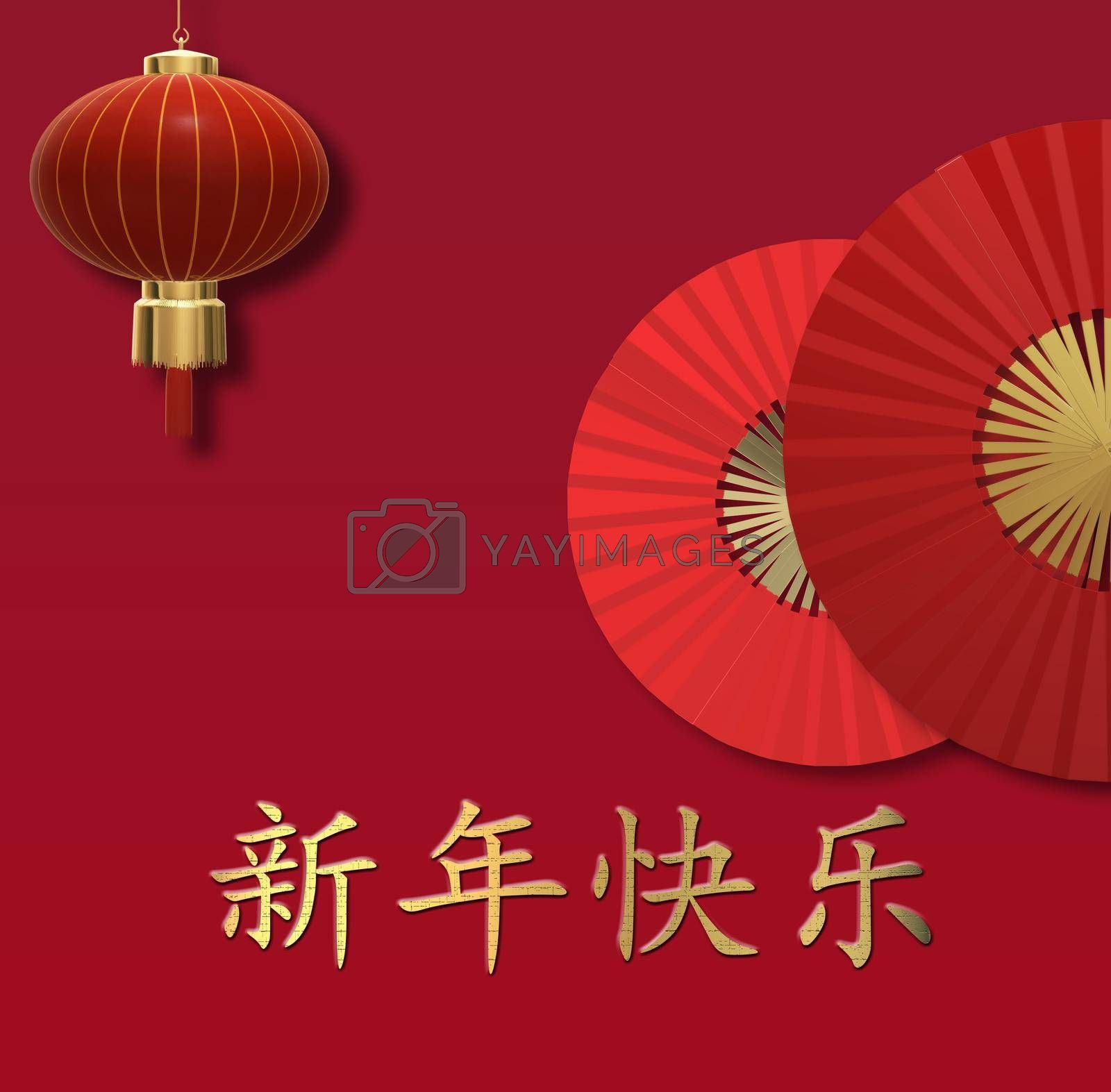 Happy Chinese new year 2021. Fan, lantern on red background. Chinese text: Happy Chinese new year. 3D rendering