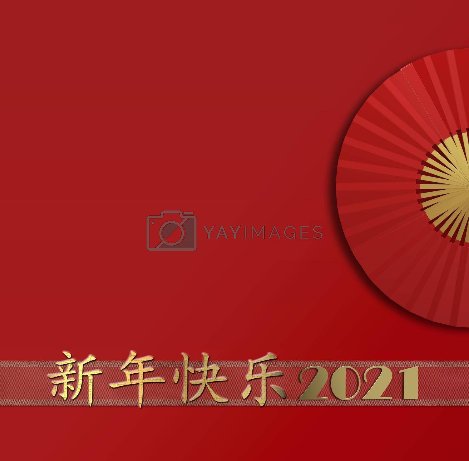 Happy New Year 2021 card. Happy Chinese new year golden text in Chinese, digit 2021, fan on red background.. Design for greetings card, invitation, posters, brochure, calendar. 3D illustration