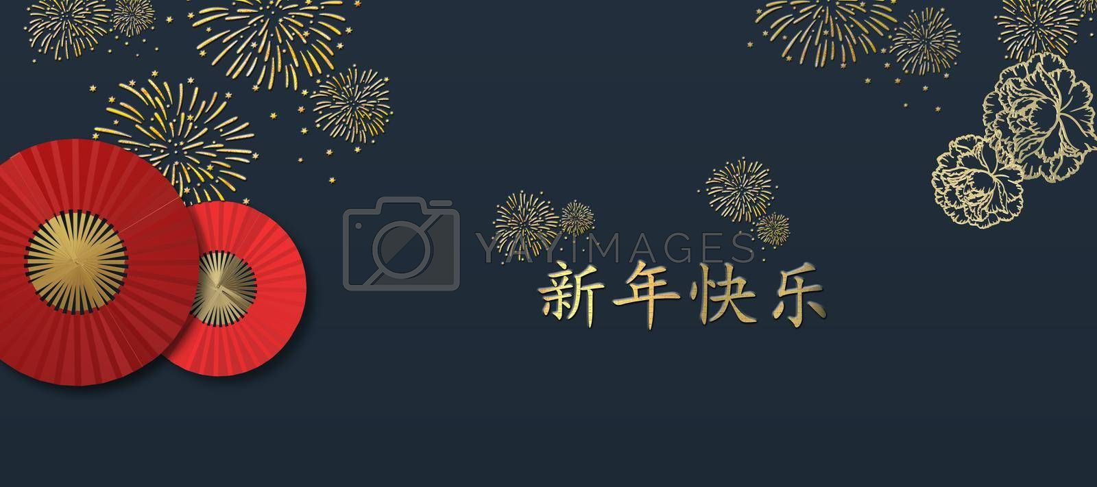 Happy New Year card. Happy Chinese new year golden text in Chinese. Design for greetings card, invitation, posters, brochure, calendar, flyers, banners. 3D illustration