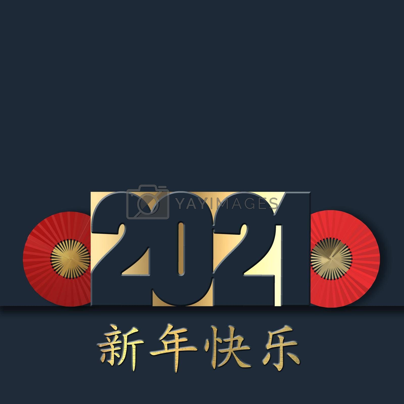 Chinese 2021 New Year on blue background. Gold text Happy Chinese new year, digit 2021, fan Design for greetings, oriental new year card. 3D illustration