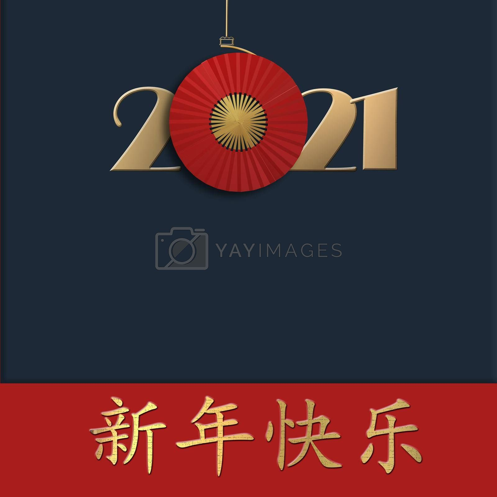 Chinese 2021 new year over blue. Hanging digit 2021 with red fan, Gold text Happy New Year. 3d illustration