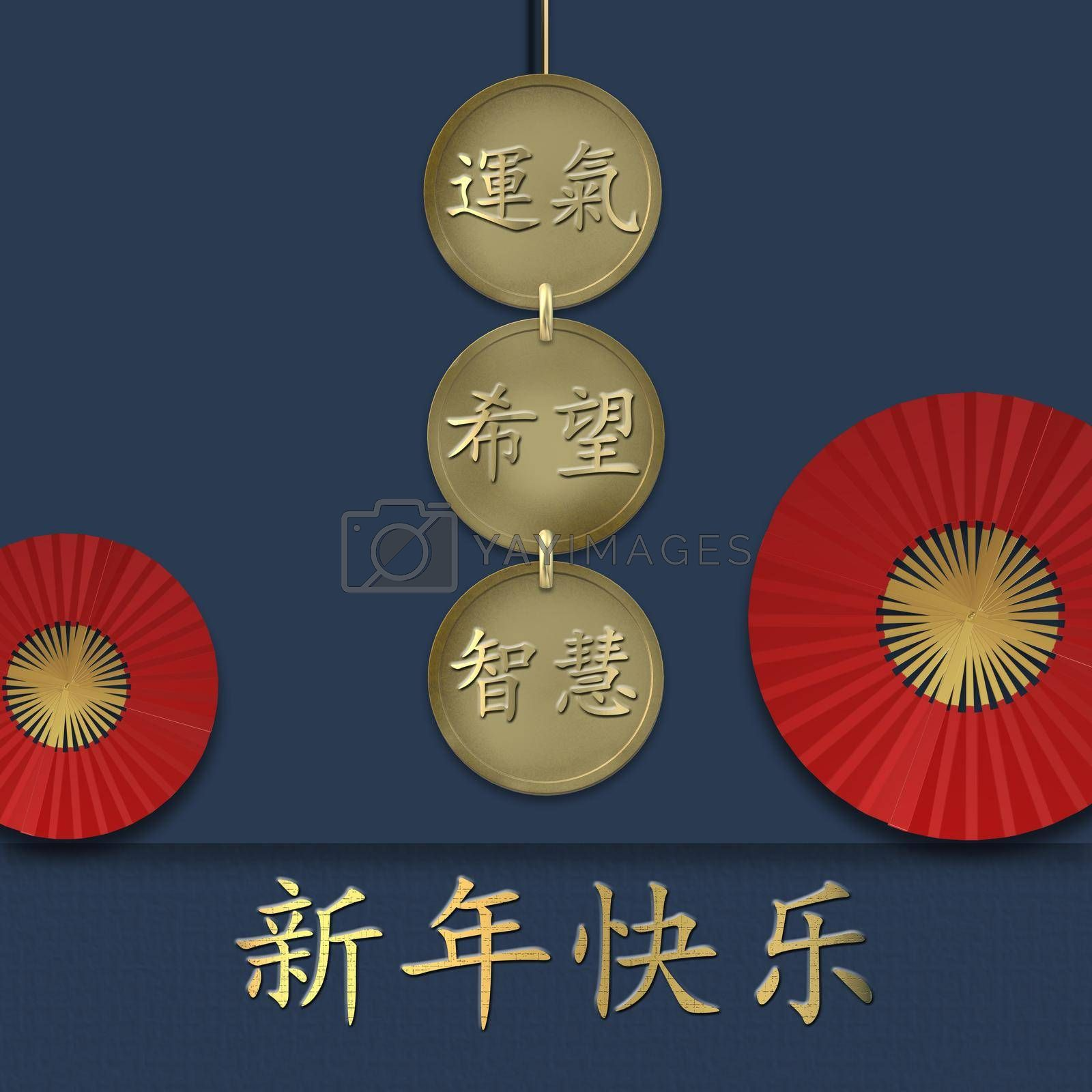 Chinese New Year design with lucky coins over blue. Red Chinese lucky coins with text, Chinese translation Happy New Year, Luck, Hope, Wisdom. Design for greetings, Asian card. 3D illustration