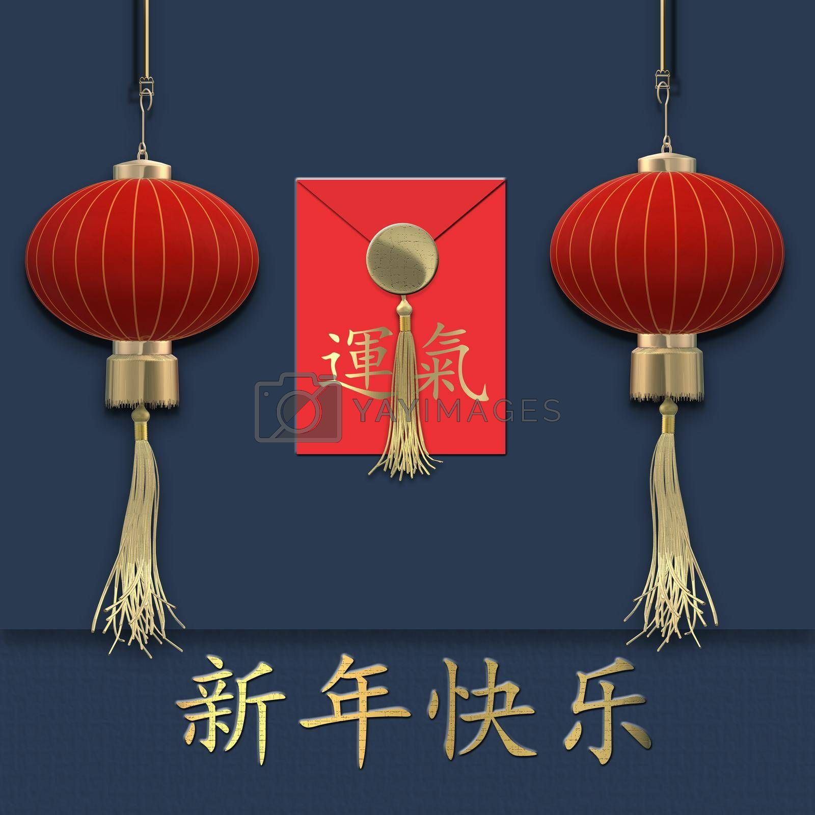 Chinese 2021 New Year over blue. Red realistic lanterns. Red Chinese lucky envelope with text Chinese translation Luck. Text Chinese translation Happy New Year. 3D rendering