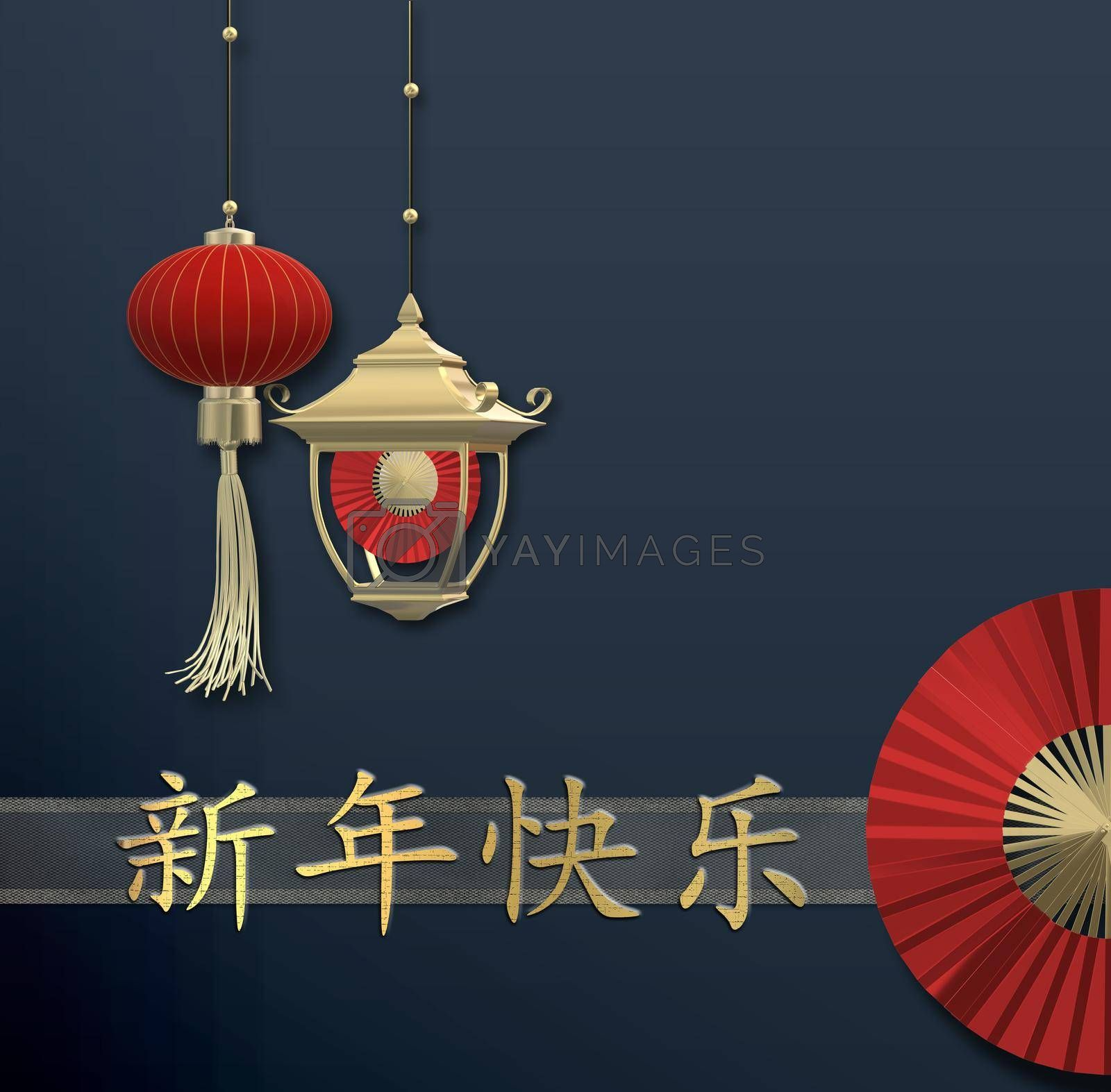 Chinese new year decoration on blue background. Red paper lanterns, red fan over blue. Chinese translation Happy Chinese New Year. Modern abstract elegant oriental greeting card. 3D illustration