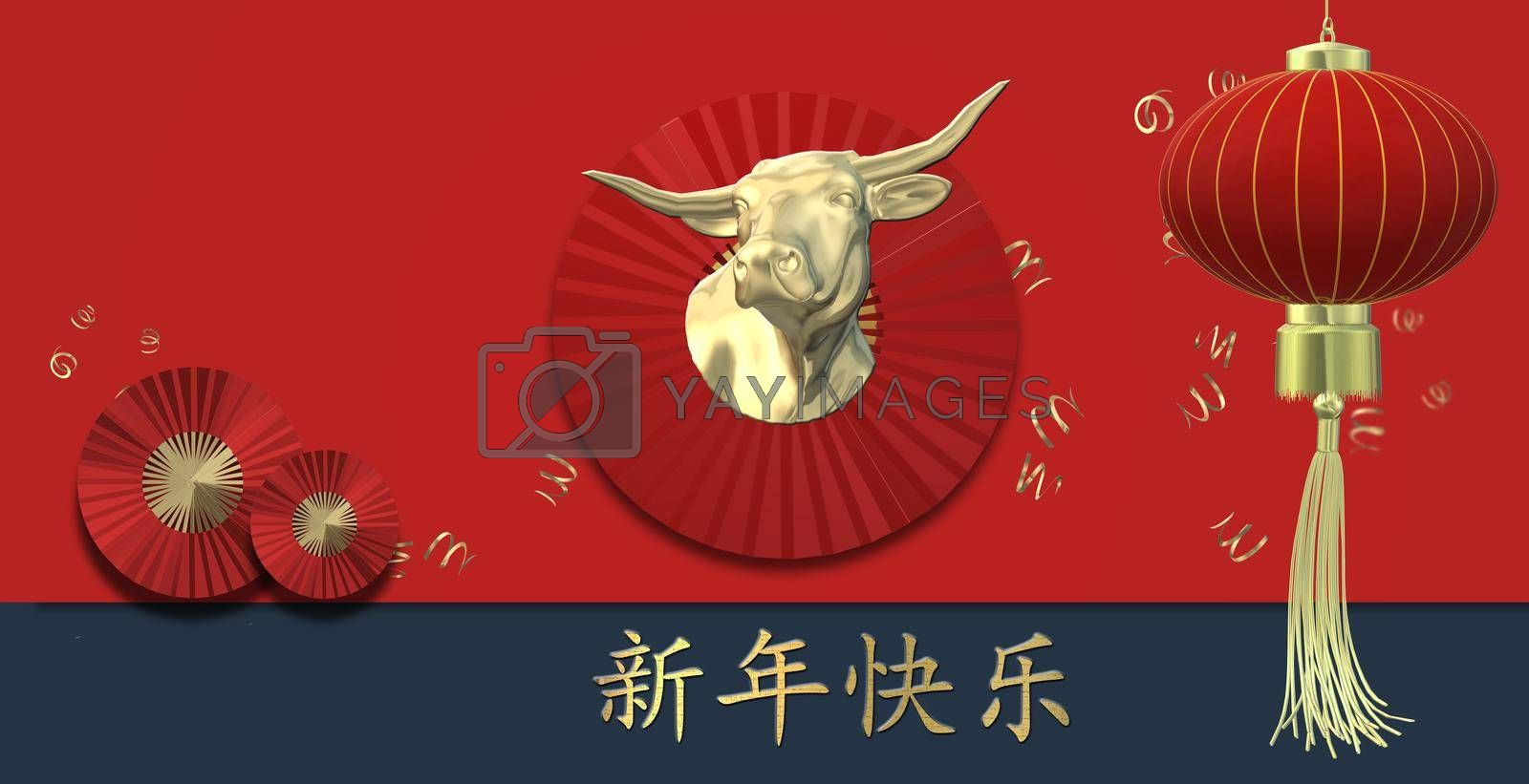 2021 Chinese new year, gold ox, digit 2021, lantern, fans on red background. Gold text Chinese translation Happy New Year. Design for oriental 2021 new year card. 3D rendering