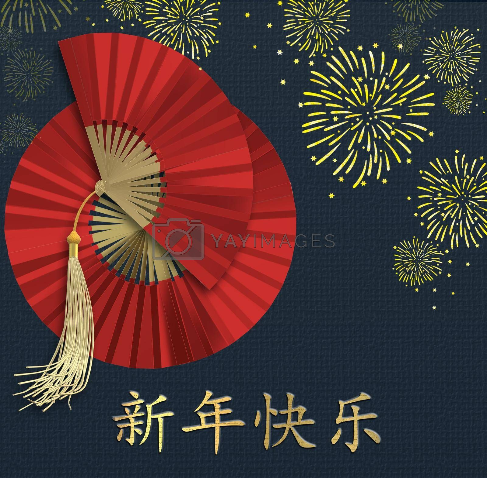Happy Chinese New Year. Red paper fans, fire work over blue background. Traditional Holiday Lunar New Year. Gold text Chinese translation Happy New Year. 3D illustration