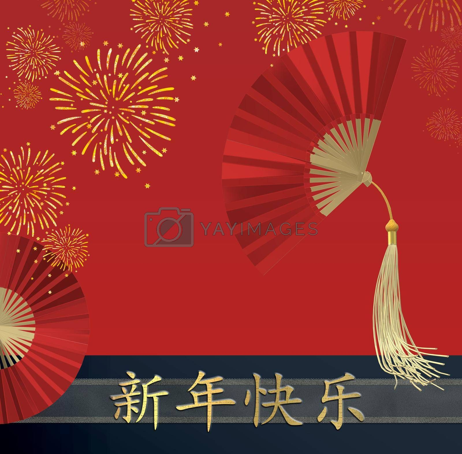 Happy Chinese New Year. Red paper fans, fireworks over blue background. Traditional Holiday Lunar New Year. Gold text Chinese translation Happy New Year. 3D illustration