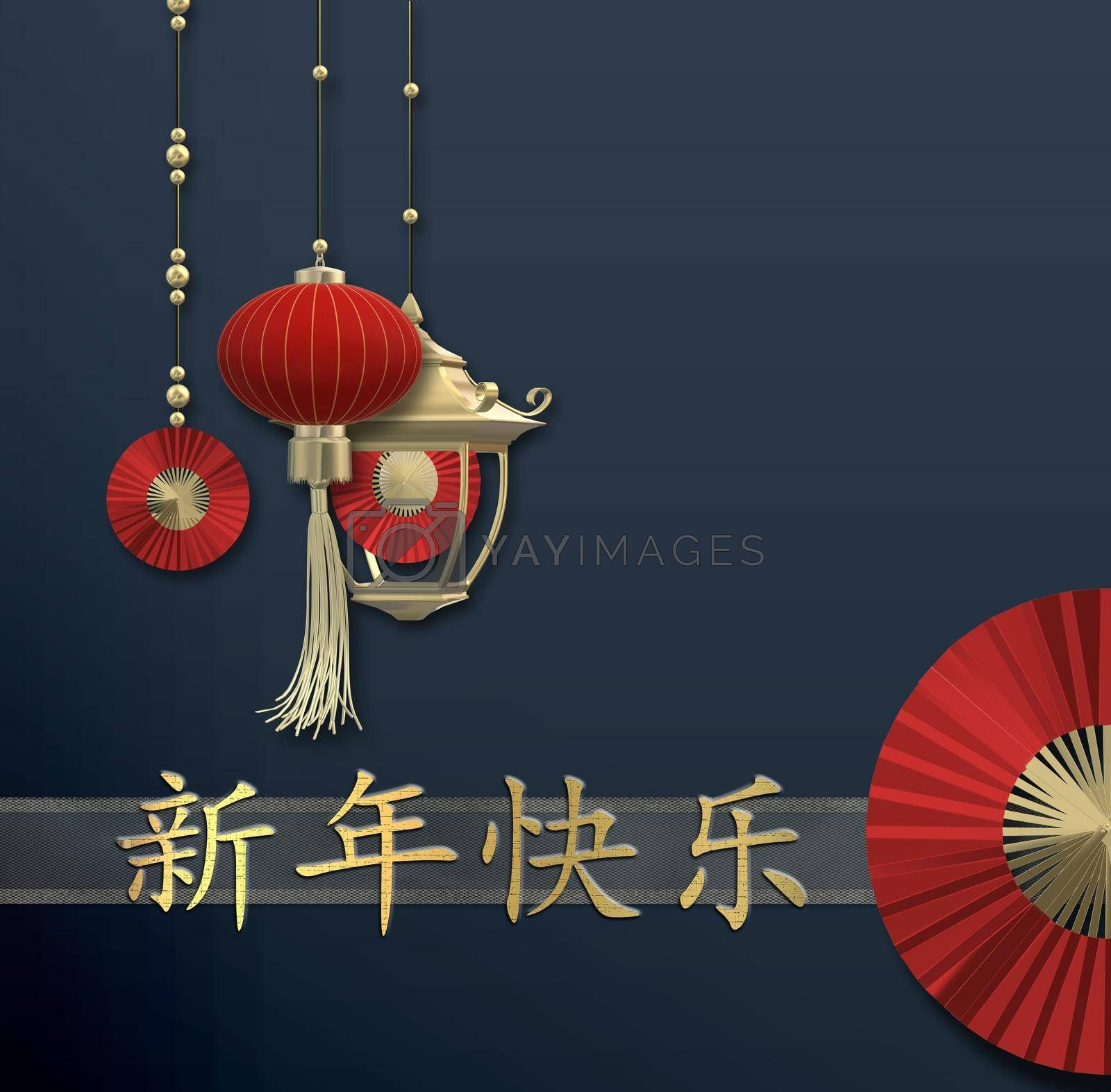 Chinese New Year over blue. Red realistic lanterns, fans. Chinese translation Happy Chinese New Year. Design for greetings, oriental new year card. 3D illustration