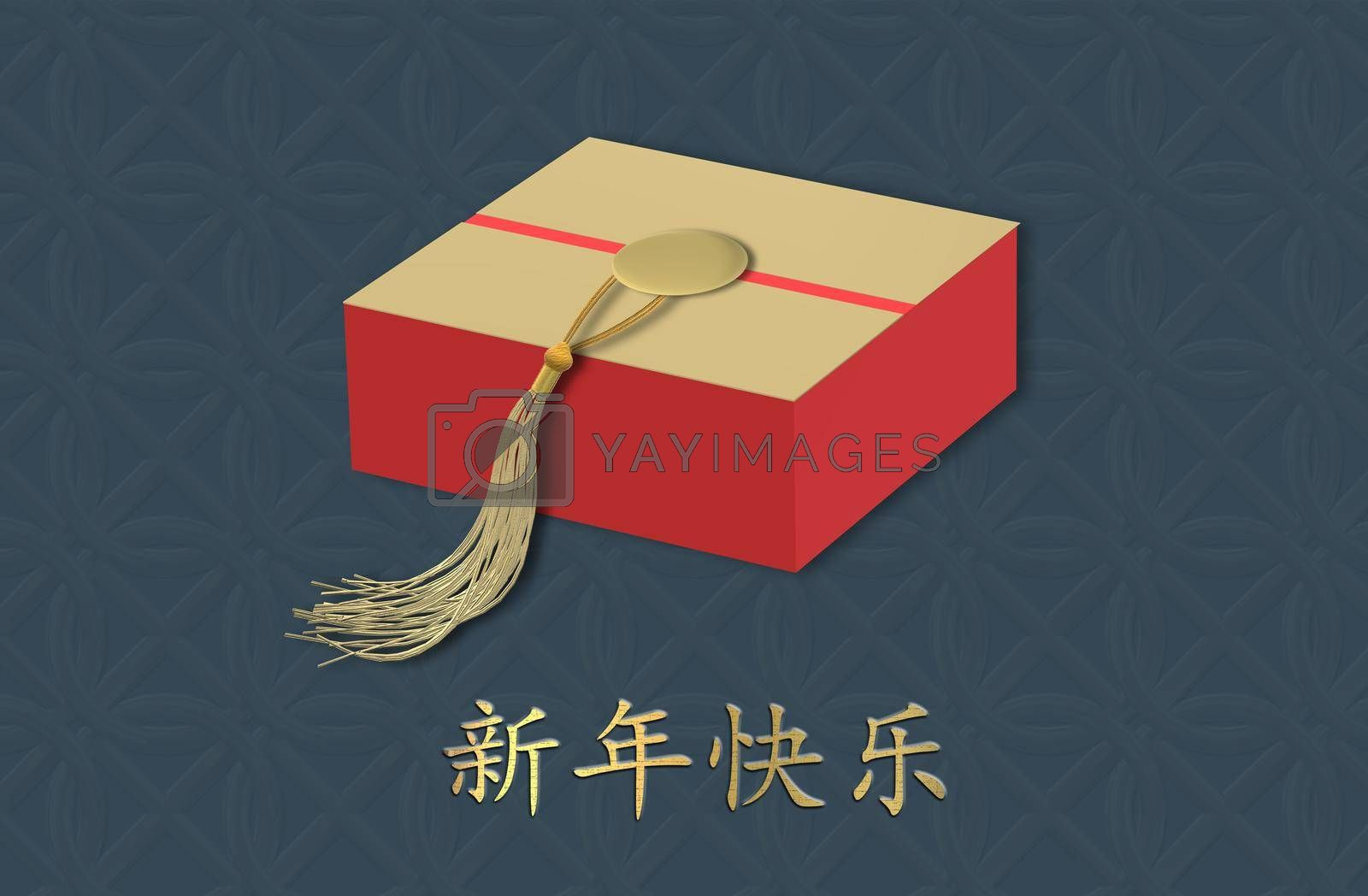 Chinese new year. Oriental style box with tassel over blue. Greetings, invitation, poster, brochure. Gold text Chinese translation Happy New Year. 3D render