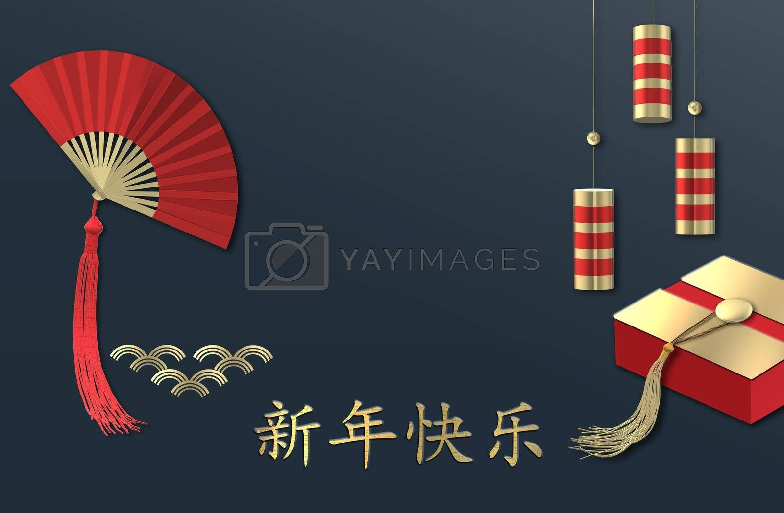 Chinese new year. Gift box, fans, tassel, red oriental Chinese crackers, oriental symbols on blue. Greetings, invitation, poster, brochure. Gold text Chinese translation Happy New Year. 3D render
