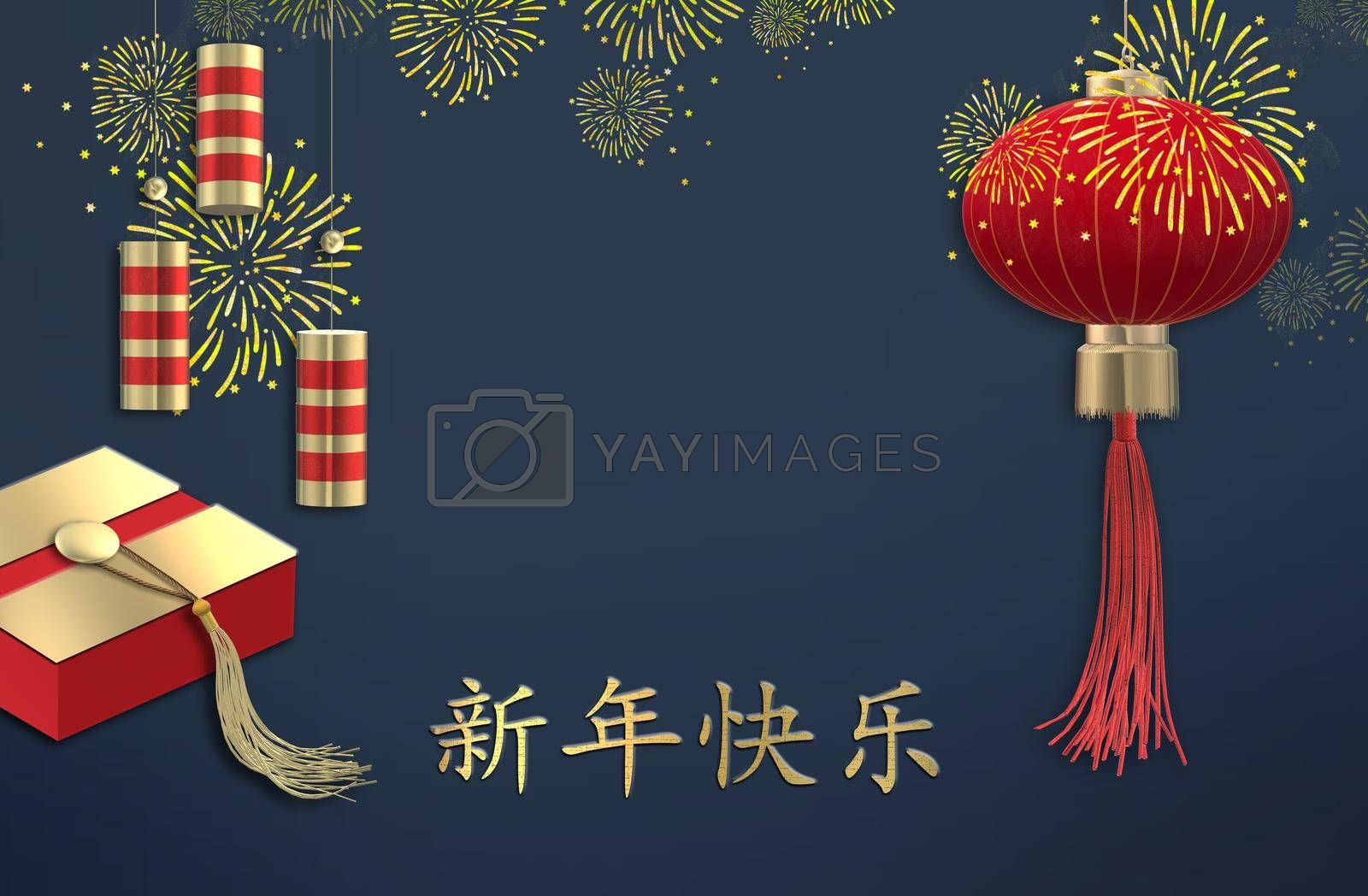 Chinese New Year banner. Asian clouds and patterns, asian shapes, red gold lanterns, gift box, crackers. Translation Happy Chinese new year. 3D illustration