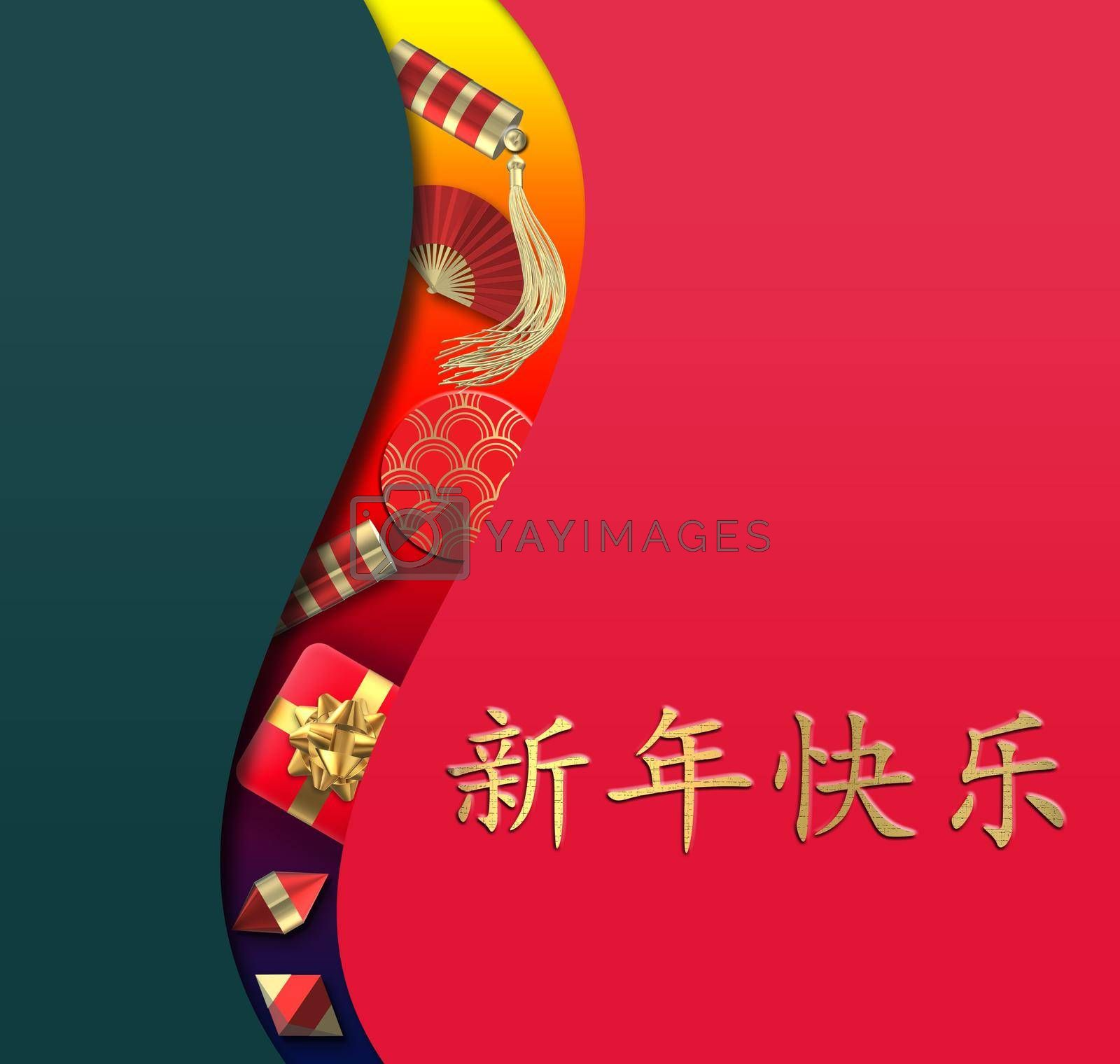 Chinese new year. Gift box, fans, crackers. Oriental Asian symbols on curve red blue. Gold Chinese text Happy New Year on red background. 3D render