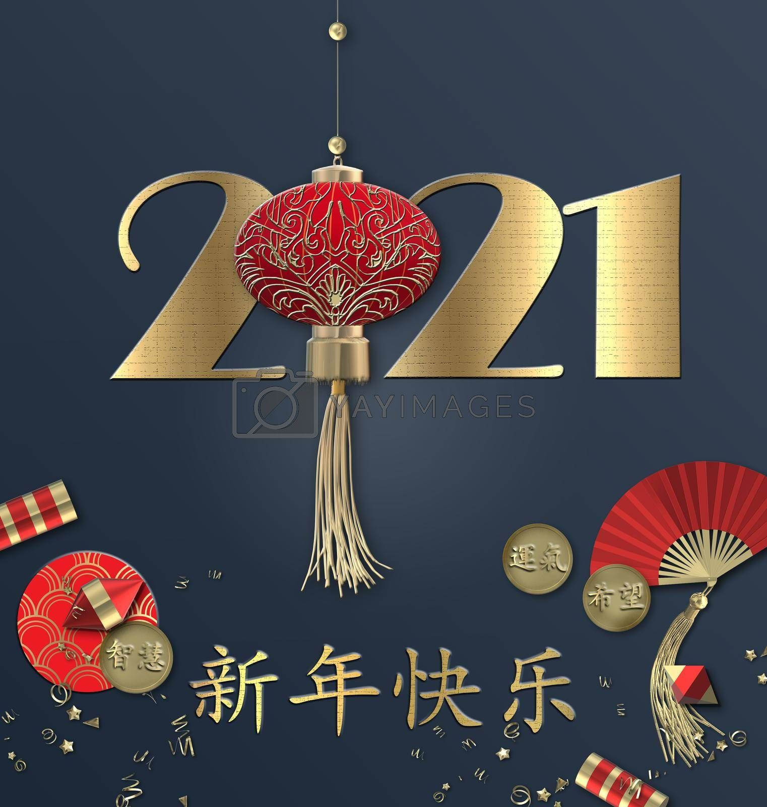 Chinese 2021 New Year on blue background. Gold text Happy Chinese new year, digit 2021, red fan, red gold lantern. Design for greetings, oriental new year card. 3D illustration