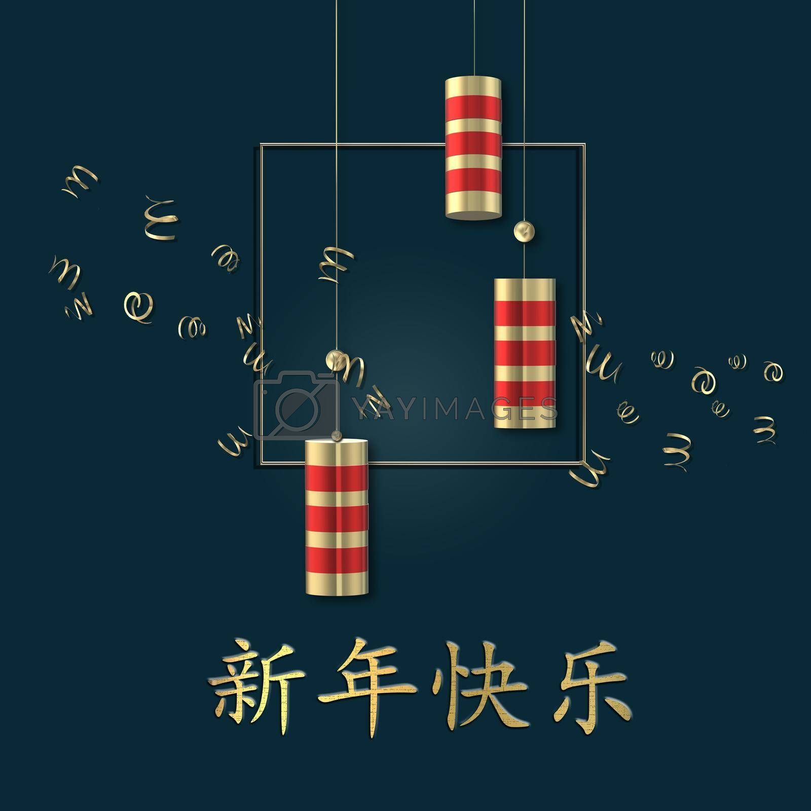 Chinese new year. Red crackers. Oriental Asian symbols on blue background with confetti. Gold Chinese text Happy New Year. 3D render