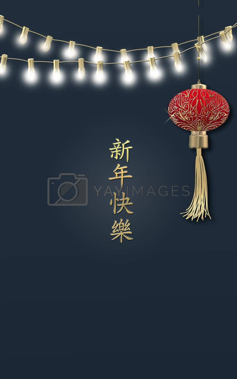 Chinese New Year card. Asian red lantern, string of lights on blue background. Gold Chinese text Happy New Year. Vertical design. Place for text, mock up. 3D illustration
