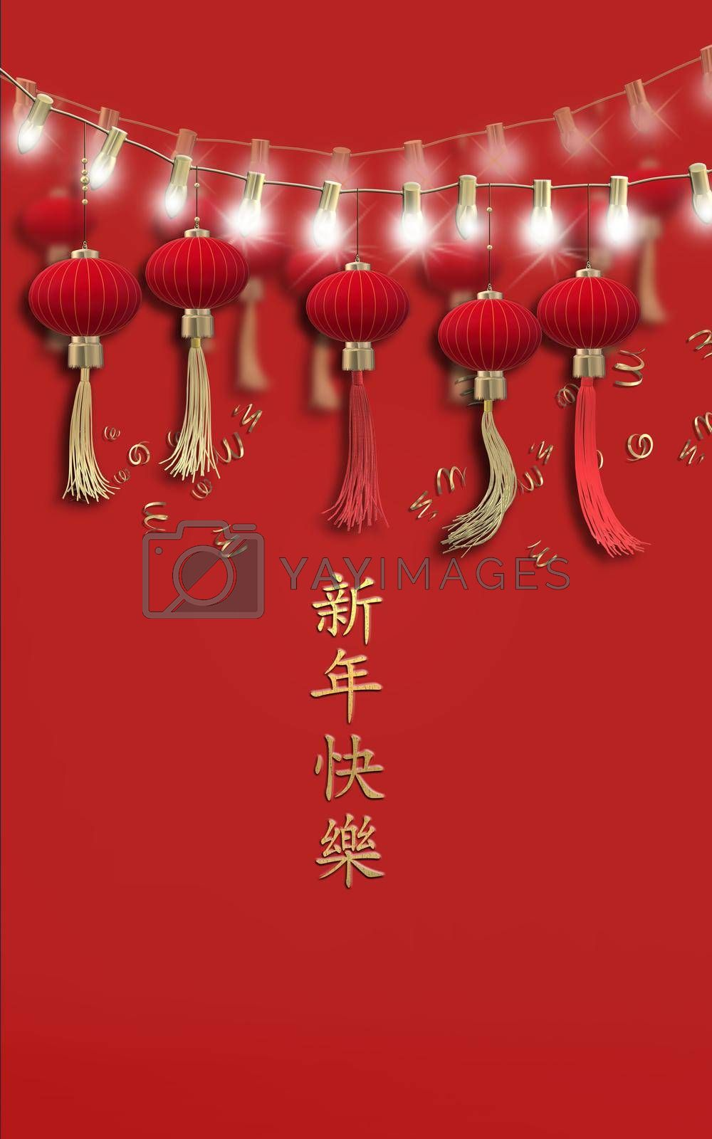 Red gold traditional Chinese lanterns on string of lights on red background. Template for Chinese festival celebration. Text Happy Chinese new year, 3D rendering illustration
