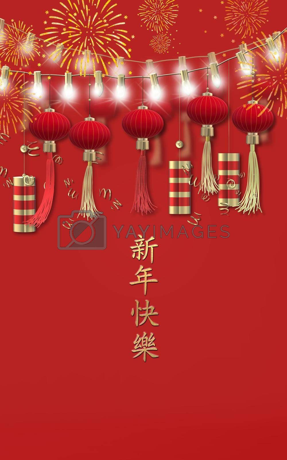Chinese lanterns on string of lights, gold confetti on red background. Template for Chinese festival. New Year celebration. Text Happy Chinese new year. Place for text. 3D rendering illustration