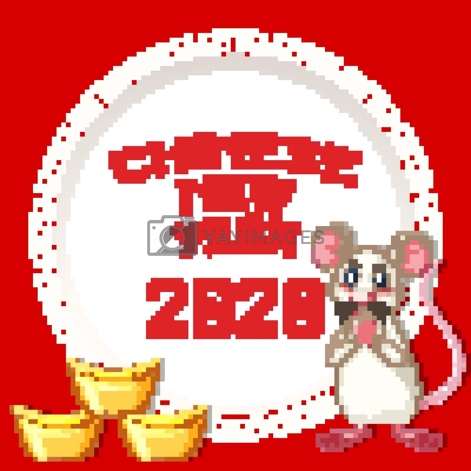 Happy new year background design with rat and gold illustration
