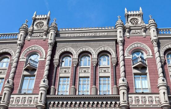 Facade of National central bank in governmental district Kyiv Ukraine built Venetian Renaissance style by architect Kobelev