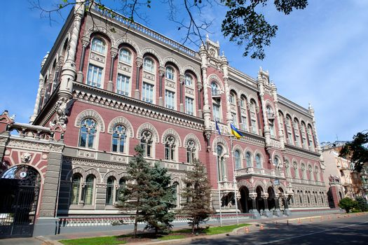 Panoramic view facade of National central bank in governmental district Kyiv Ukraine built Venetian Renaissance style by architect Kobelev