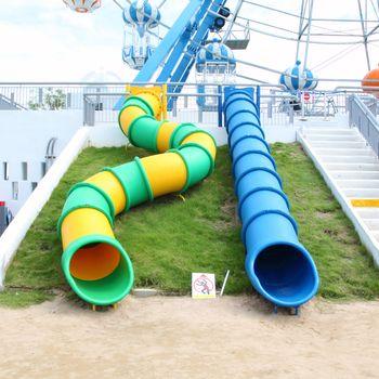 slider tube