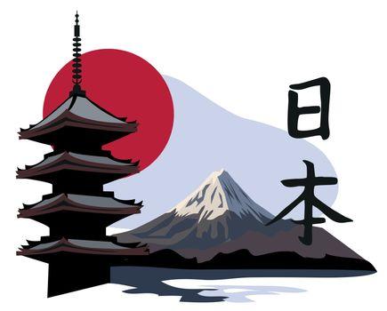 Pagoda Temple and Fuji