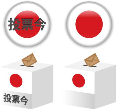 vote poll ballot box for japan / japanese elections