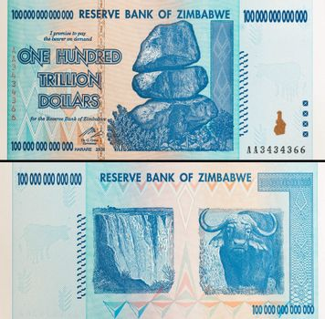 One hundred trillion nill or note