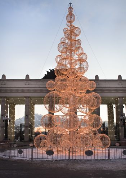 New Year tree at Gorky park Moscow