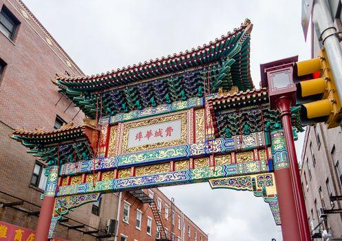 Chinatown, Philadelphia Downtown, USA