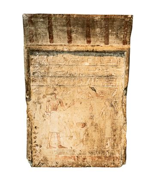 Ancient Egyptian stone