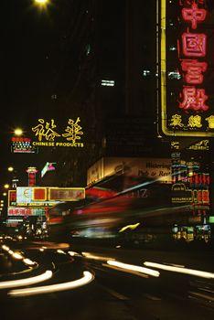 China Shanghai illuminated street at night