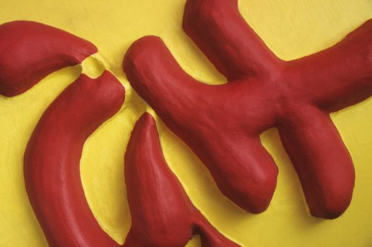 Red Painted Carving