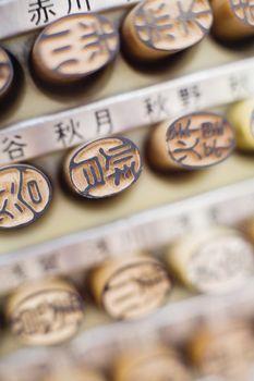 Japanese Signature Chops