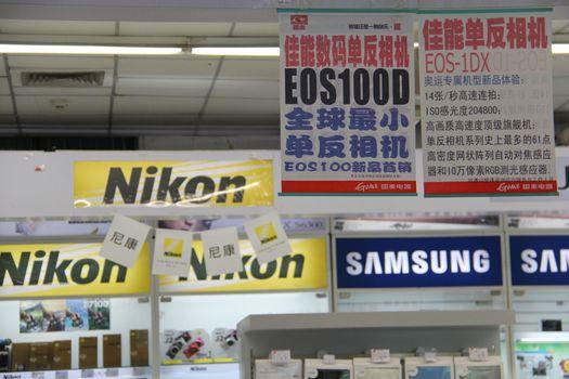 cameras on sale