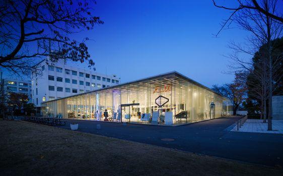 Twilight of  Modern Workshop Building Exterior