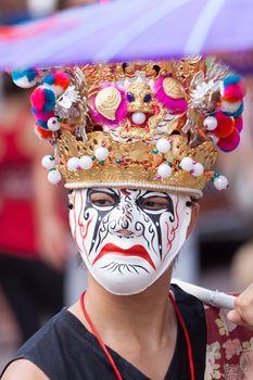 Traditional Japanese mask.